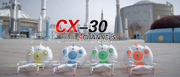 Cheerson CX-30 CX30 2.4G 4CH 6 Axis RC Quadcopter Drone Without Camera RTF