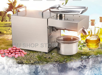 220V/110V Heat and Cold home oil press machine pinenut, cocoa soy bean olive oil press machine high oil extraction rate sg30 1 edible peanut oil press machine high oil extraction rate labor saving stainless steel oil presser for household