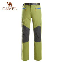 Camel outdoor quick-drying pants 2015 Spring models female lightweight breathable quick-drying pants outdoor camping&hiking