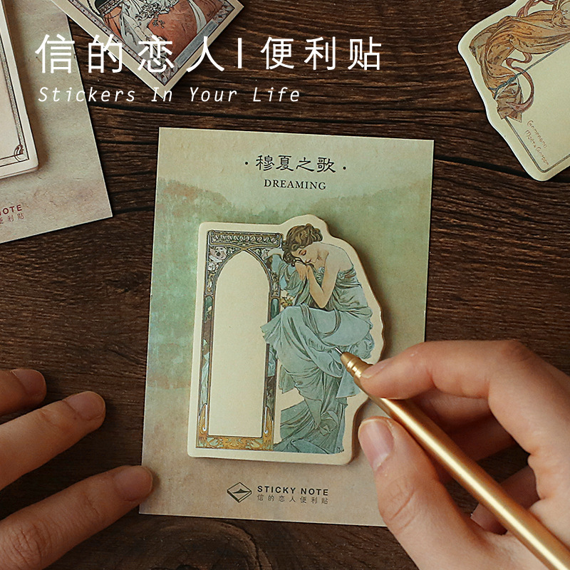 1PCS New Song Of Muxia Memo Pad Paper Post Notes Sticky Notes Notepad Stationery Papeleria Office School Supplies