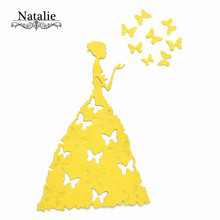 Lovely Girl Metal Cutting Dies for Scrapbookding Album Paper Craft Embossing Stencils Valentines Day Bride People