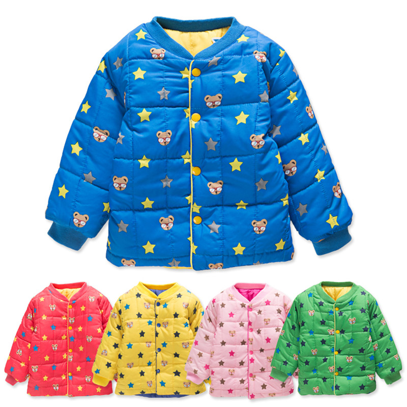 Retail 1-4years jacket down-like cotton-padded baby stand-collar kids infants clothes clothing spring fall autumn winter цены онлайн