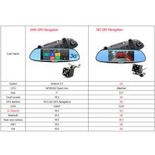 Junsun 3G 7″ Car DVR Mirror Camera Android 5.0 wifi GPS