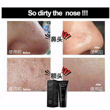 AFY Hot Sell Blackhead Remove Facial Masks Deep Cleansing Purifying Peel Off Black Nud Facail Face black Mask  shills