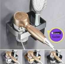 Durable Hair Dryer Holder AluminiumPlastic Wall Mount Rack Stand And Organizer Bathroom Drier Comb Storage Brush
