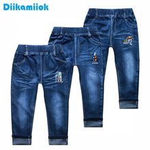 2018 Fashion Boys Jeans Spring and Autumn Children #8217 s Clothing Kids Letter Star Embroidered Jeans Dark Blue Denim Pant 4-9T HX-06 cheap Diikamiiok Casual CN(Origin) Fits true to size take your normal size Elastic Waist Regular Light
