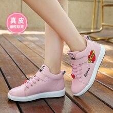 Новые Детские обувь для девочки обувь Повседневное детские кроссовки для девочек кожаные ботинки ребенок розовый белый обувь на плоской подошве Размеры 28-38