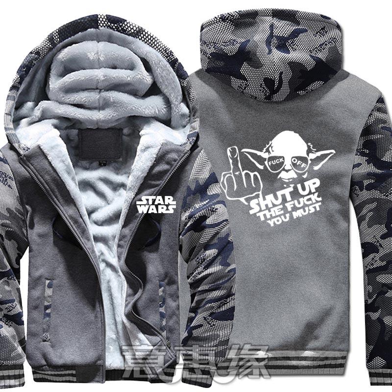Nouveau Star Wars 8 à capuche Anime manteau veste hiver hommes épais Zipper sweat - 6