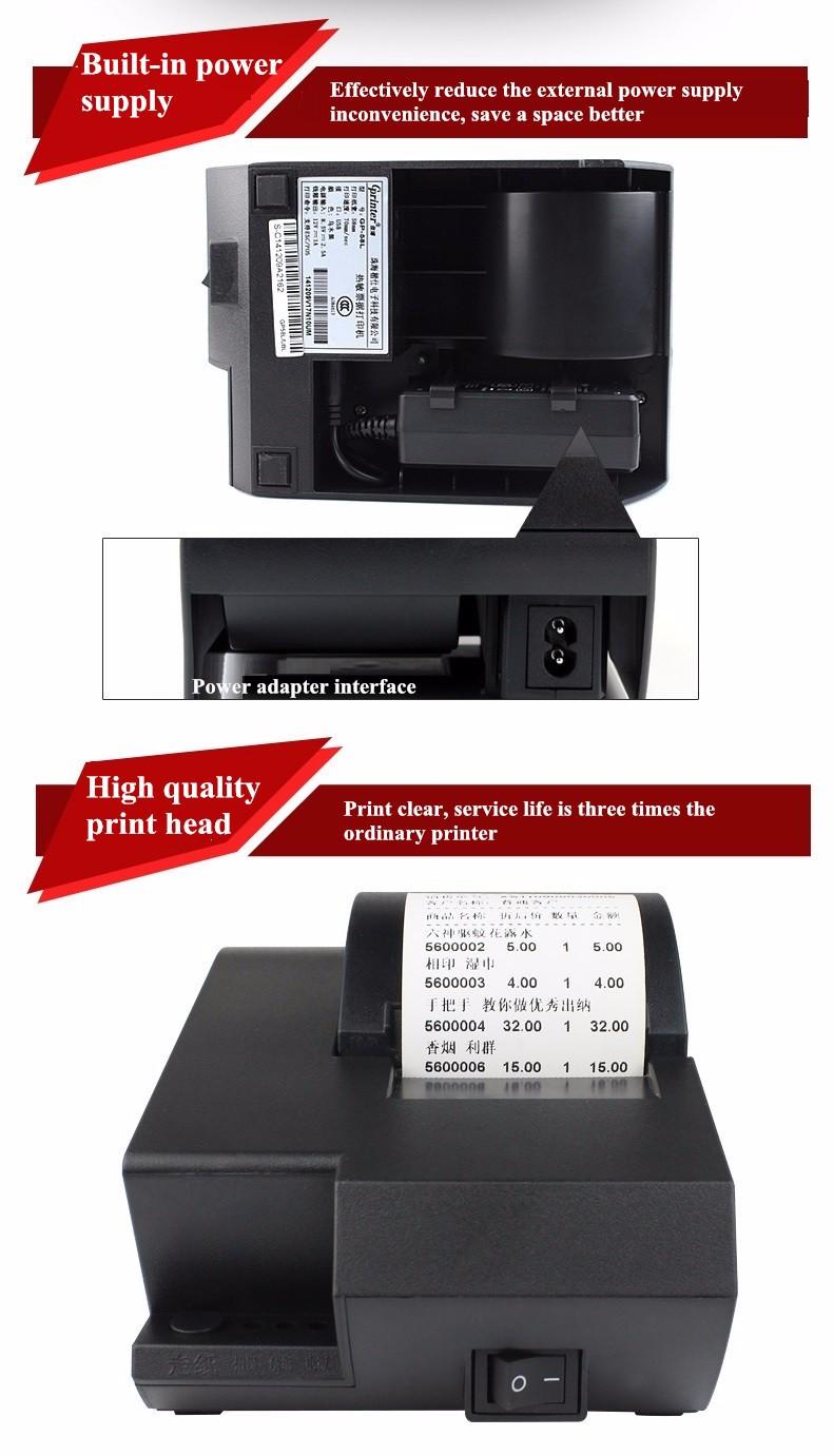 printer 58lb1
