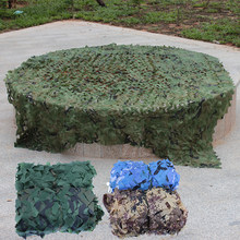 2 * 3 M aerial camouflage network military fans outdoor camouflage camouflage network camping sun awning hunting off-road Factor(China)