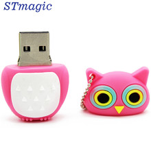 Owl USB Memory Stick Flash Drive Disk