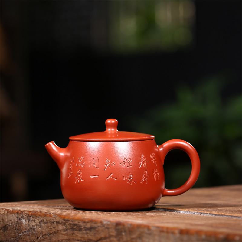 Recommended wholesale authentic yixing teapot mouth manually YuFu kung fu tea set gift custom LOGORecommended wholesale authentic yixing teapot mouth manually YuFu kung fu tea set gift custom LOGO