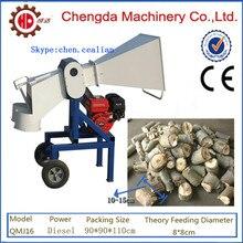 Chengda QMJ16 дробилка древесины дров машина управляется бензиновым двигателем