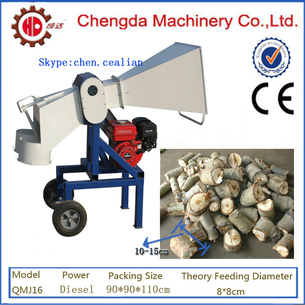 Chengda QMJ16 Wood Chipper Firewood Machine Driven By Gasoline Engine