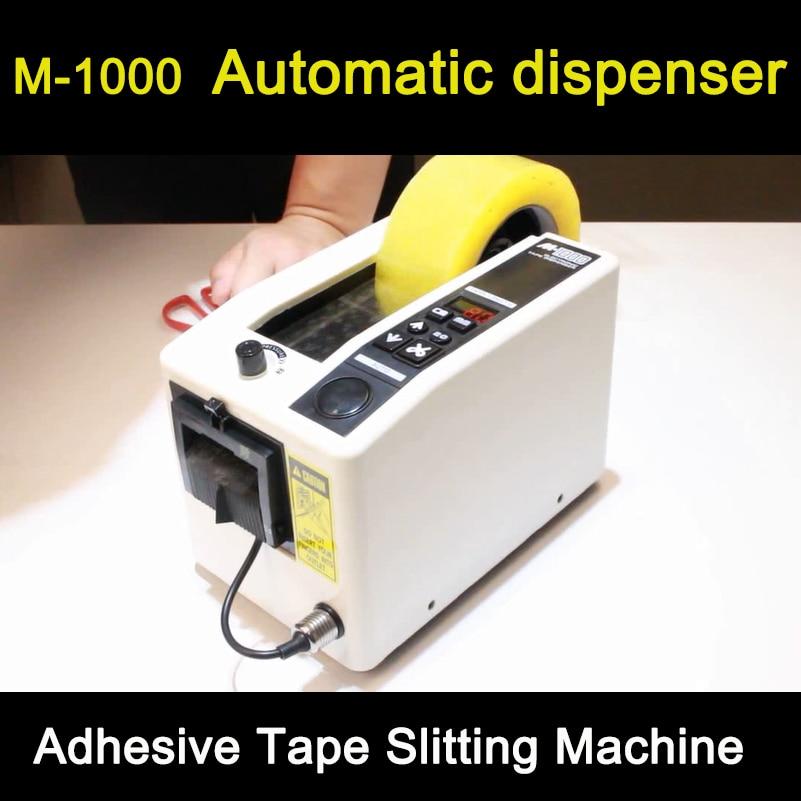 M-1000 Automatic tape dispenser Adhesive Tape Slitting Machine Tape cutting machine 220V automatic tape dispenser m 1000 7 50mm cutting width