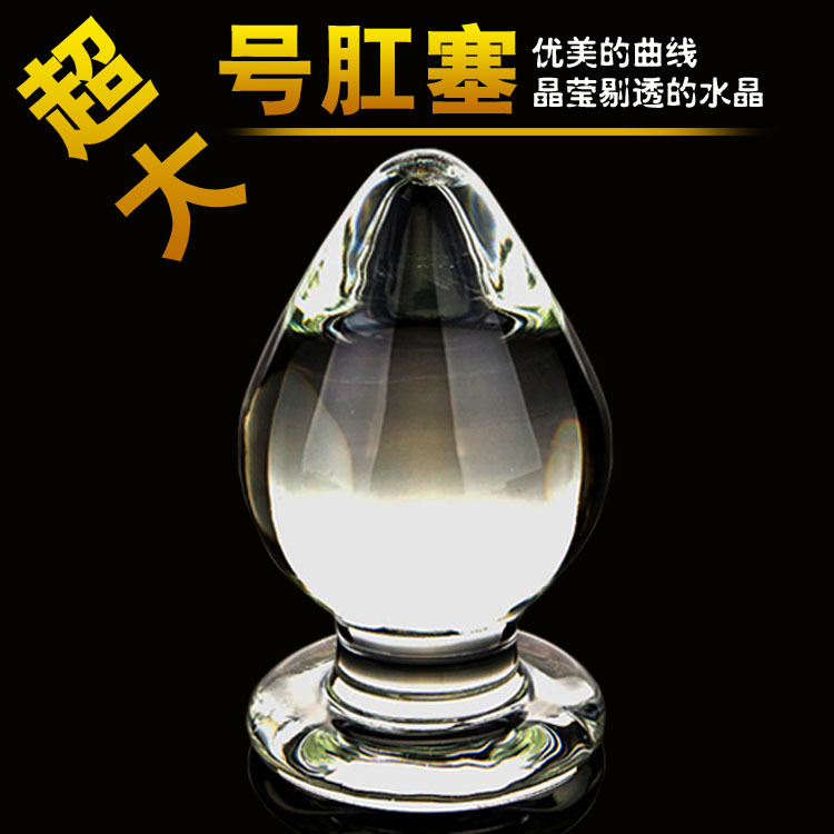67mm Super Larger Transparent Glass Anal Plug,Big Butt Plug Anal Dildo,Ass Masturbation Anal Sex Toys For women Men,Erotic Toys new anal dildo realistic dildo with strong suction cup fake penis long butt plug anal plug sex toys for women sex products