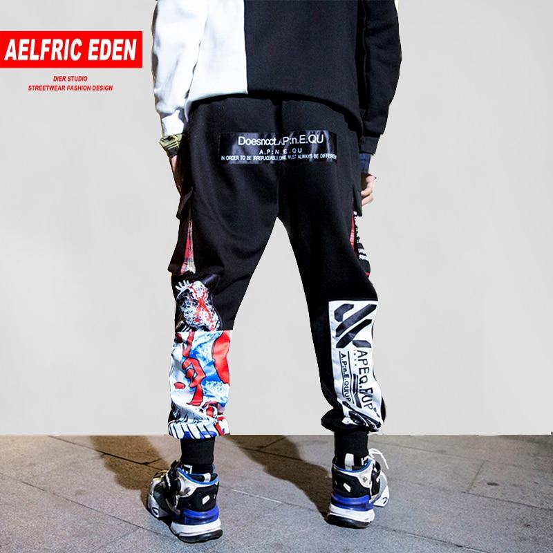 Aelfric Casual Sweatpants Men 2018 Winter Cotton Harem Pants 3d Graffiti Printing Hip Hop Streetwear Male Harajuku Joggers Kj188 Good Heat Preservation