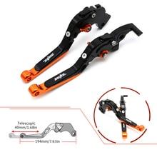Motorcycle Adjustable Folding Extendable Brake Clutch Levers Motorbike Brake For KTM Duke 390 RC 390 RC390 2013 2014 2015 2016