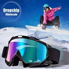 Men Women Snowboard Ski Goggles UV400 Windproof Sunglasses S