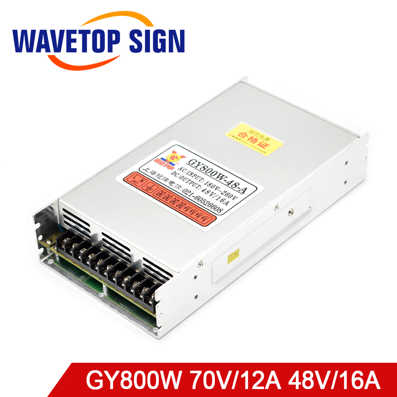 WaveTopSign 800W Switching Power Supply 48V 16A 70V 12A GY800W 48 70 A for CNC Router