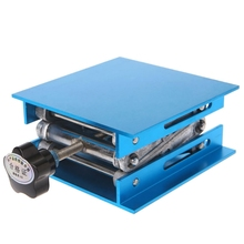 """"""" x 4"""" Алюминиевый маршрутизатор подъемный стол деревообрабатывающий гравировальный лабораторный подъемный Стенд стойка инструмент LS'D"""