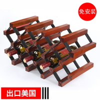 The living room decoration Wine European wine glass rack bar wine bottle rack wood display shelf