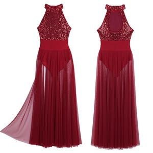 Image 5 - TiaoBug 女性ノースリーブホルターシャイニースパンコールバレエレオタード大人のステージ叙情的なダンス衣装バレエチュチュマキシメッシュダンスドレス
