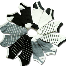 Women's Short Striped And Solid Summer Socks