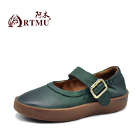 Artmu Original Vintage Art Thick Sole Women Shoes Genuine Leather Handmade Flat Buckle Shoes 23609