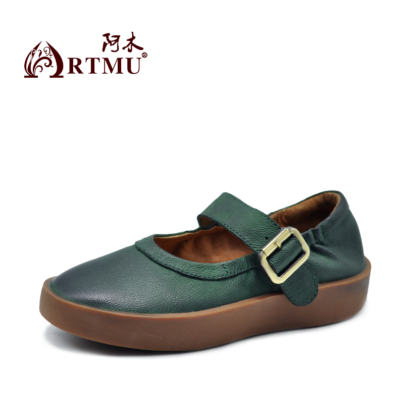Artmu Original Vintage art Thick Sole Women Shoes Genuine Leather Handmade Flat Buckle Shoes 23609 цены