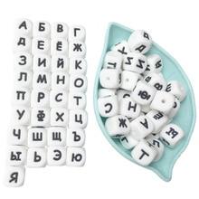 100 adet diş kaşıyıcı Silikon Boncuk Oyuncak Rus Alfabe Boncuk 12 MM İngilizce Mektup Çiğneme Boncuk Diş Çıkarma Kolye Emzik Zinciri