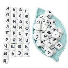 100 stücke beißring Silikon Perlen Spielzeug Russische Alphabet Bead 12MM Englisch Brief Kauen Perlen Für Zahnen Halskette Schnuller Kette