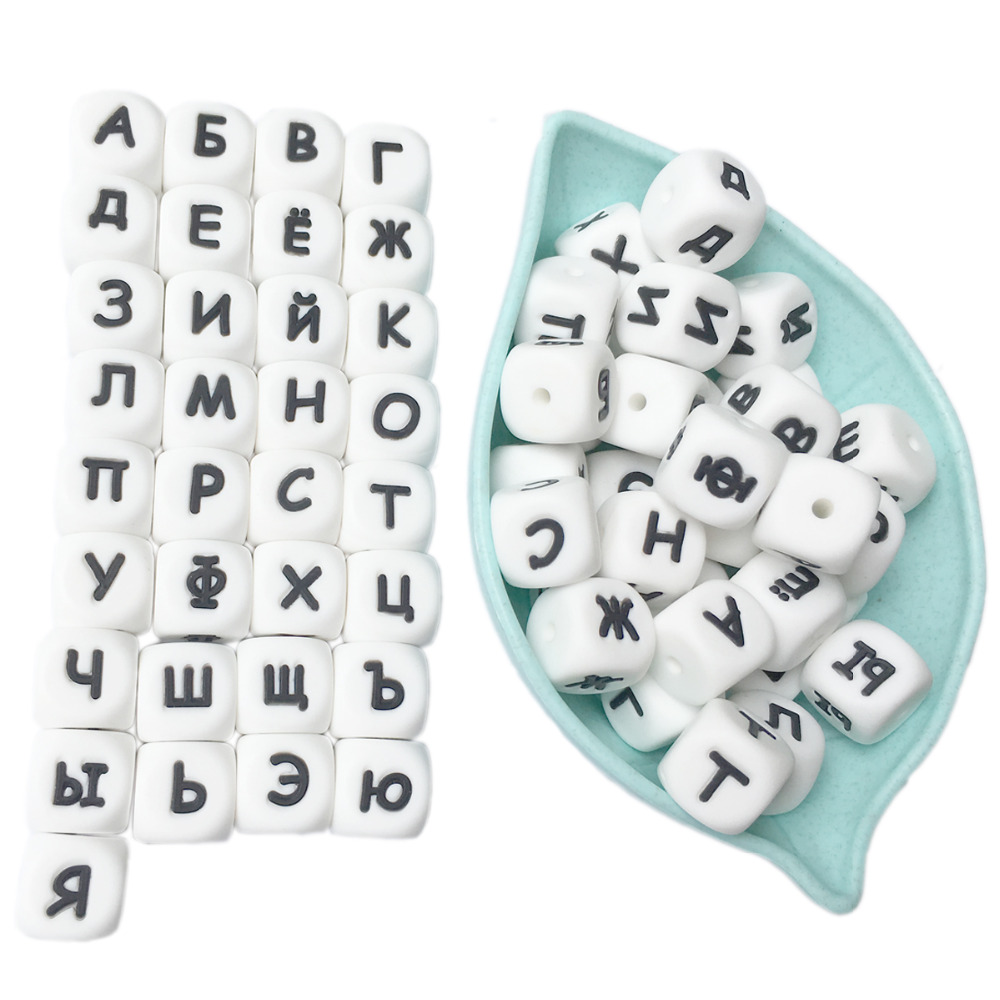 100pcs teether Silicone Beads Toy Russian Alphabet Bead 12MM English Letter Chewing Beads For Teething Necklace Pacifier Chain-in Baby Teethers from Mother & Kids