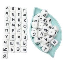 100pcs Contas De Silicone mordedor Toy Russo Alfabeto Talão 12MM Carta Inglês Chewing Beads Para Colar Dentição Chupeta Cadeia