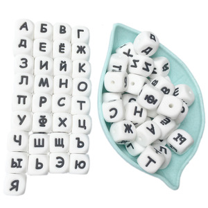 Image 1 - 100pcs teether Silicone Beads Toy Russian Alphabet Bead 12MM English Letter Chewing Beads For Teething Necklace Pacifier Chain