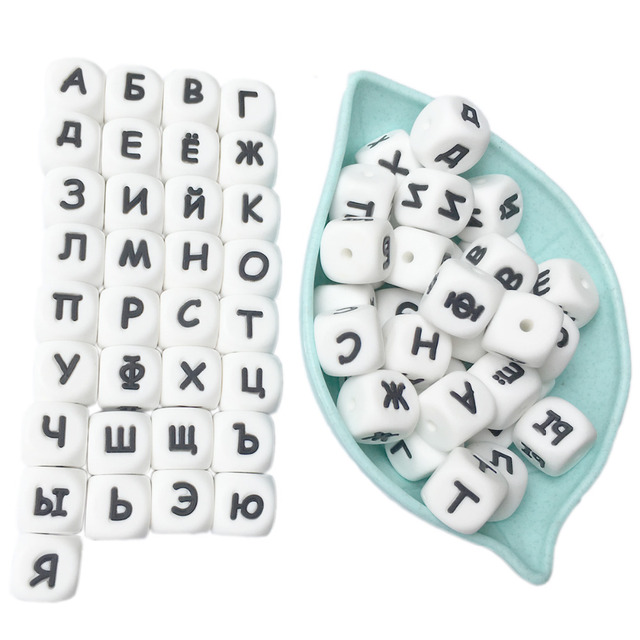 100pcs teether Silicone Beads Toy Russian Alphabet Bead 12MM English Letter Chewing Beads For Teething Necklace Pacifier Chain