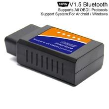 ELM327 V1.5 Super Mini Bluetooth Scanner Wireless Auto Interface Code Readers ELM 327 OBD2 OBDII Protocols Car Diagnostic Tool