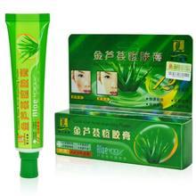 30g altın Aloe akne Dispelling merhem alçı temizleme kremi yüz cilt bakımı Aloe Vera jel, anti-akne yağ kontrolü BF2