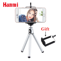 Table Tripod fit Mobile phone Smart camera Gift 2 Sections adjustable Legs Metal Head Copper Plated