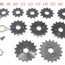 9T 10T 11T 12T 13T 14T 15T 16T 17T 18T Зуб 420 ID 20 мм передняя Звездочка двигателя для мотоцикла Honda Dirt bike