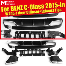 Fits For Benz W205 Diffuser+Exhaust Tips 4 door Sport ABS Rear Bumper Diffuser Lip 4-Outlet Exhaust Endpipe C180 C200 C250 2015+