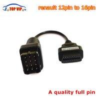 10PCS A+Quality Re-nault 12Pin to 16pin obd2 OBD II 12 pin Connectors Car Diagnostic Cable 16 PIN Vehicle parts