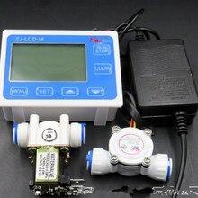3/8 датчик расхода+ ZJ-lcd-M регулятор расходомера+ клапан солениода+ зарядное устройство ЖК-дисплей для измерения жидкости воды