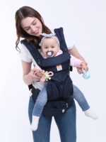 OMNI 360 Ergonomic Carrier Multifunctional Breathable Newborn Baby Sling Wrap Portable Infant Travel Waist Back Stool