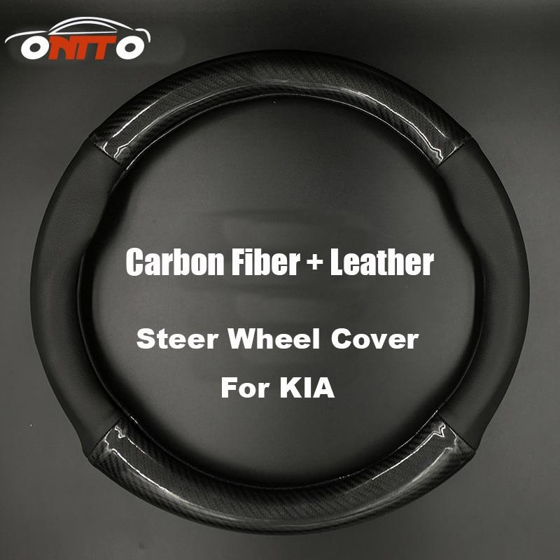 380MM Car Steer Wheel Cover Steering Wheel protective casing Rio Ceed Sportage 2014 Soul Cerato K2 k3 k5 Carbon Fiber & Leather