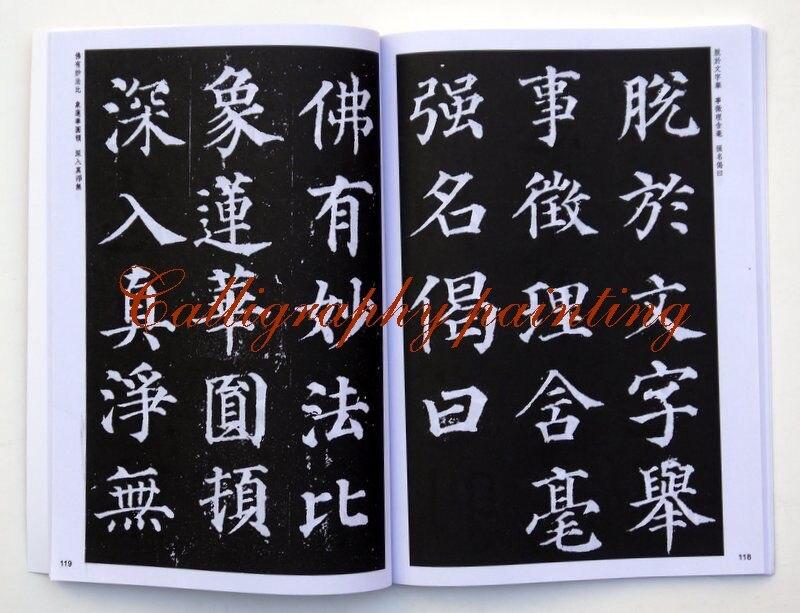 Prática de Caligrafia Caderno Caracteres Chineses Dobrável Cópia