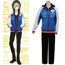 Yuri on Ice Yuri Plisetsky Cosplay Costume Russian Figure Skating Uniform Sportswear Hoodie Track Suit Outfit Carnival Costumes