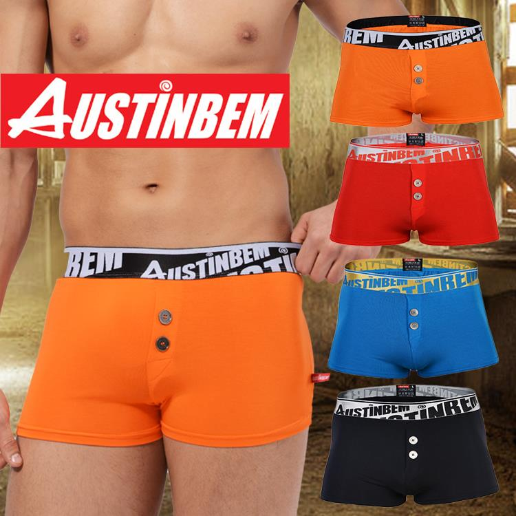 Free shipping!brand AUSTINBEM underwear solid boxers shiny Men