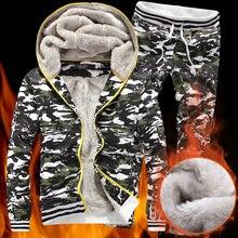 2017 new winter camouflage sportswear set jacket warm plus velvet thick Korean style sweater juvenile running fitness set