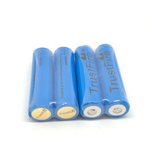 4pcs/lot TrustFire TR18650 3.7V 2500mAh Rechargeable Battery Li-ion Protected Batteries with PCB Power Source For LED Flashlight